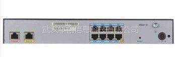 华为(HUAWEI)AR201-S 1WAN+8LAN中小企业企业级路由器