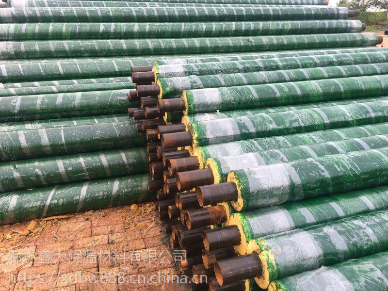 玻璃钢聚氨酯保温管执行标准