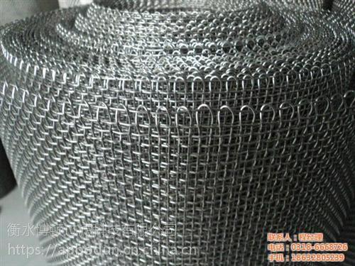 不锈钢网过滤网_博顿过滤(图)_不锈钢网过滤网现货