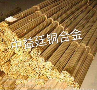 高耐磨高强度铜合金GCuAl10Fe3化学成分