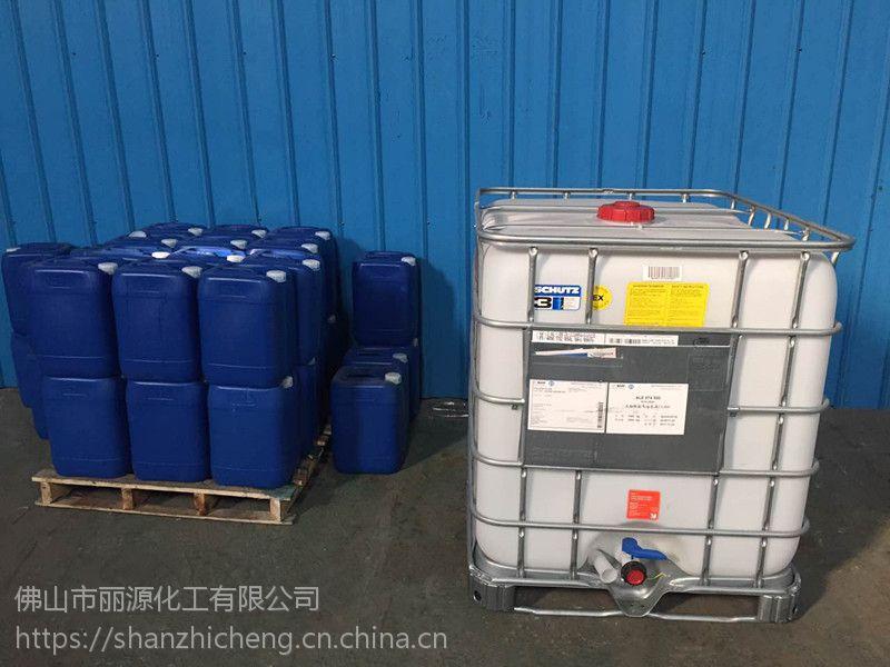 石油脱硫剂 佛山丽源 液体脱硫剂