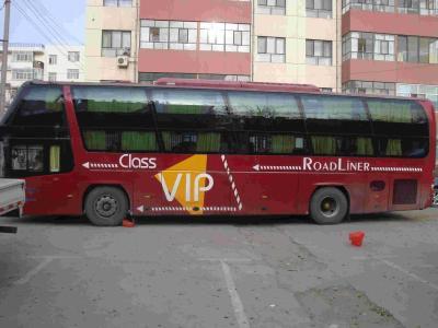 http://himg.china.cn/0/4_603_235894_400_300.jpg