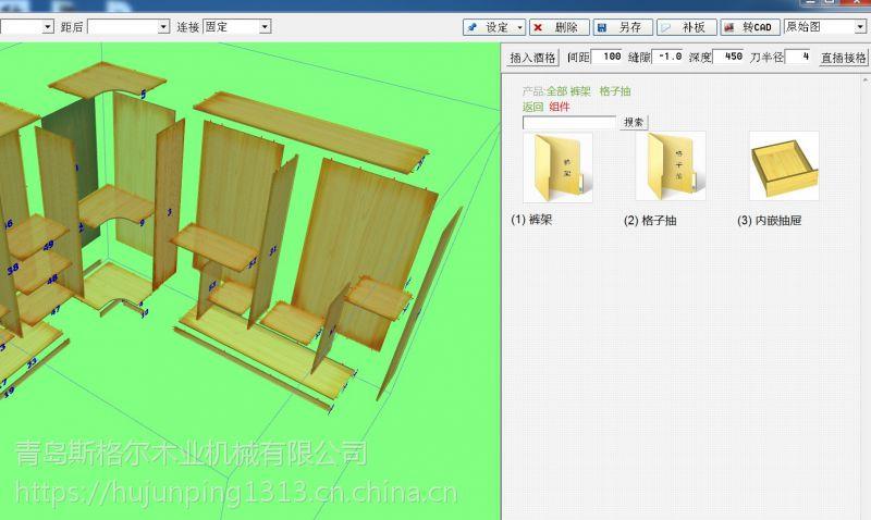 橱柜衣柜设计拆单排料软件 ,傻瓜式软件,板式家具拆单软件