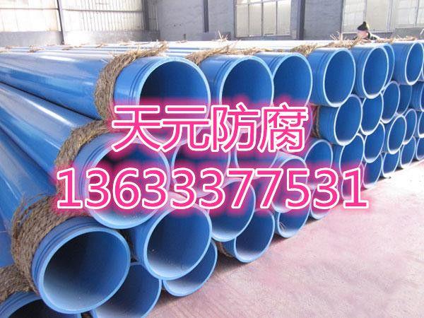 http://himg.china.cn/0/4_603_238136_600_450.jpg