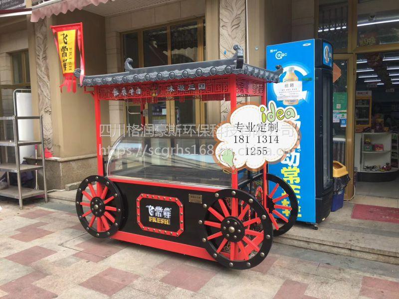 贵州售货花车 售货亭 高端环保零排放厕所 环卫工人休息室成都生产厂家