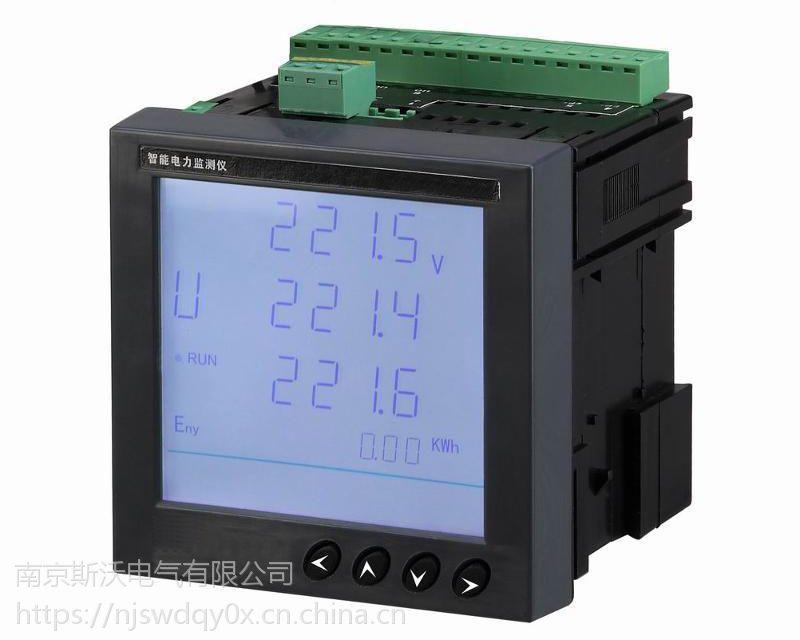 南京斯沃厂家直销 PD194Z-9S4 三相数显多功能表 三相电压电流 功率因数 电能计量