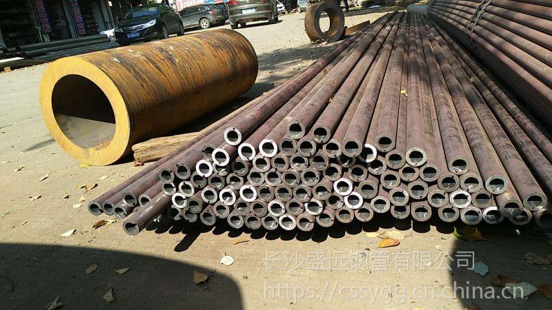 天津产长沙小口径厚壁无缝钢管36*6现货销售可切割价格优惠