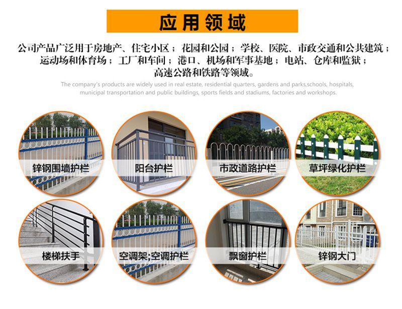 咸宁崇阳铝艺窗花应用领域展示