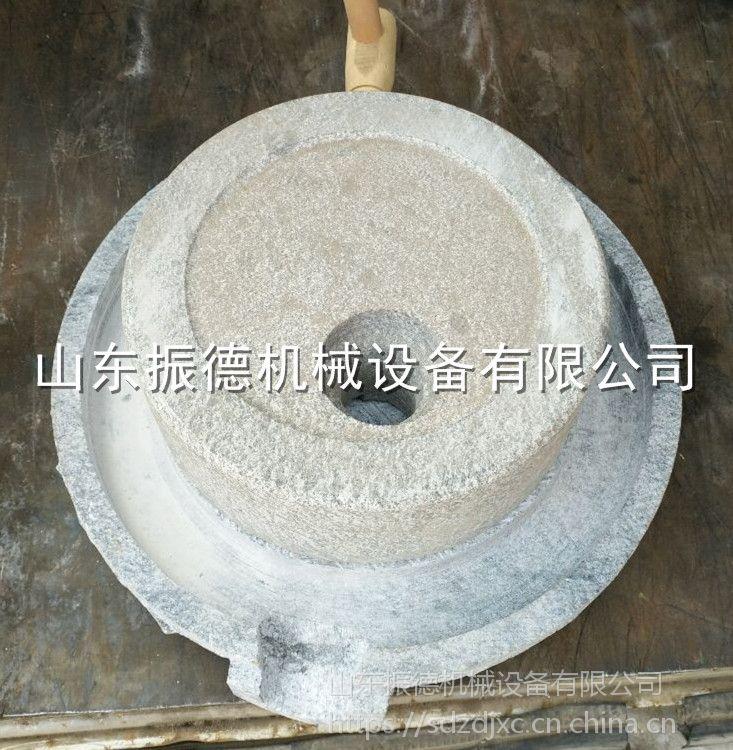 江苏无锡 豆浆石磨机 杏仁加工机械 振德现货 饭店加工仿古石磨芝麻酱