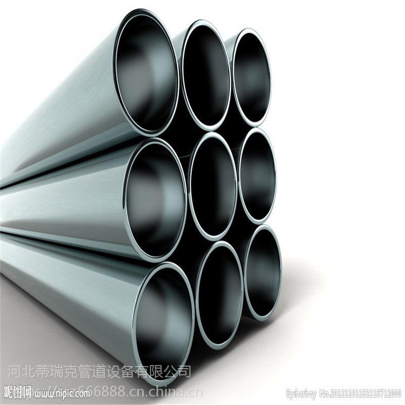 供应L360防腐直缝钢管-L415防腐直缝钢管 蒂瑞克