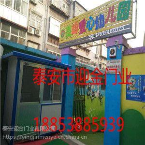 济宁迎金学校金属雕花板岗亭是新型节能材质