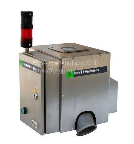 中草药金属检测设备FF50 青岛百精厂家直供
