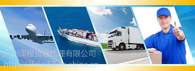 澳洲旧验光仪(日本)进口货运订舱代理