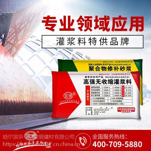 什么牌子的聚合物抗裂砂浆好?向您推荐知名品牌——哈尔滨华千