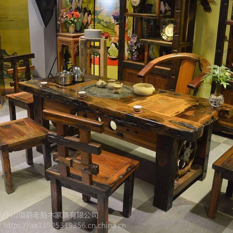 船木家具客厅茶台,三角独板茶台,各款椅子搭配现货