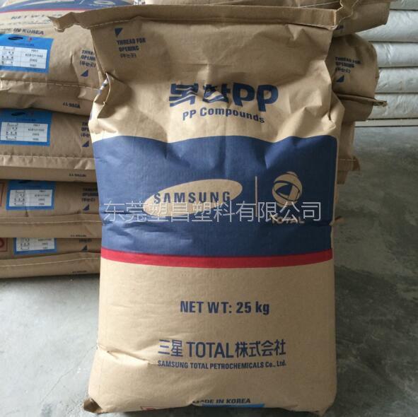 阻燃PP,FH43道达尔聚丙烯,注塑级,耐高温,热稳定性,现货产期供应