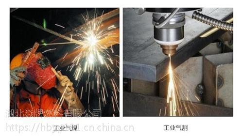 焊割气价格|荆州焊割气|焱牌燃料(在线咨询)