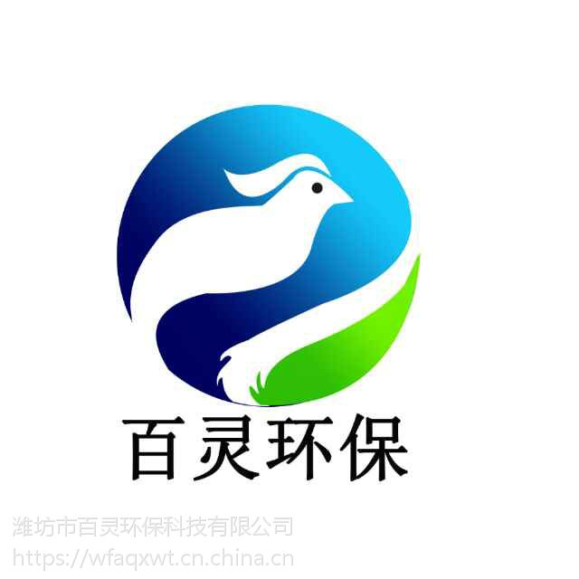 污水治理 刻不容缓 潍坊市百灵环保BLSE36系列产品 值得信赖