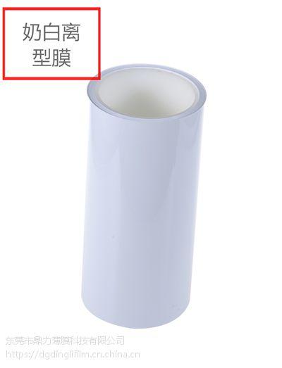 光学级超轻离型膜厂家来说说PE离型膜是什么