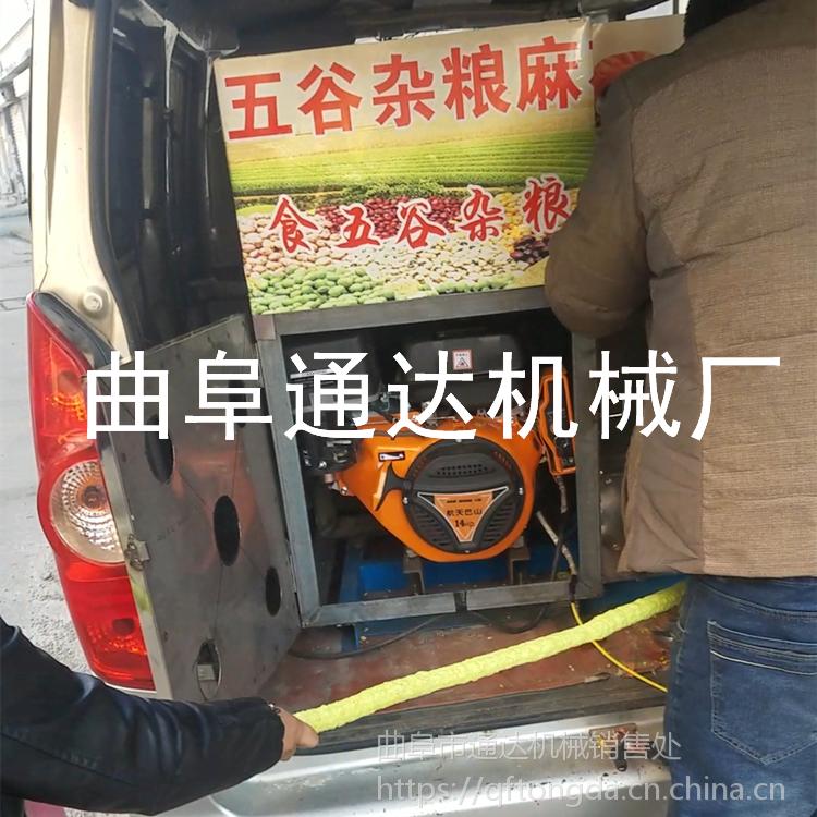 晋城膨化机小型 通达牌暗藏杂粮米棍机厂家
