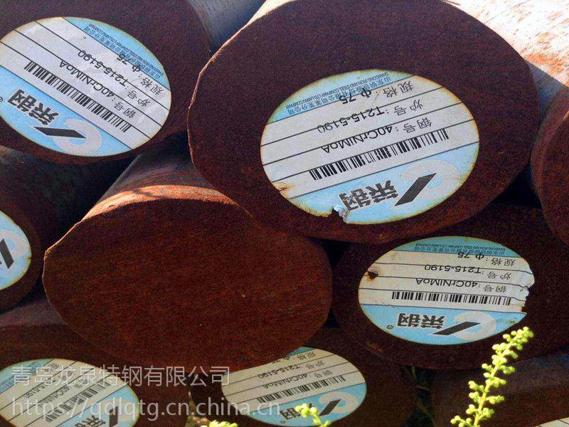 黄岛渗碳钢20CrMnTi价格|CM490锚链钢生产商|圆棒一手货源