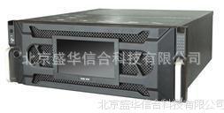 盛华信合供应海康威视24盘位256路高清硬盘录像机
