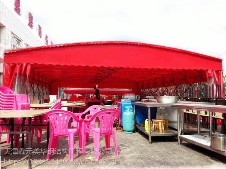 廊坊大型活动推拉帐篷轮式伸缩雨棚夜市大排档帐篷