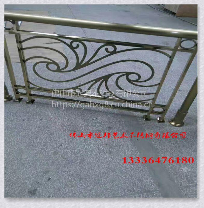 国际公馆豪华楼梯护栏 红古铜欧式护栏扶手 玫瑰金拉丝 冠邦