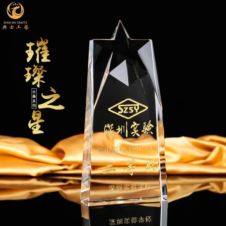 2018年新款奖杯制作,公司先进工作者奖杯,水晶奖杯制作厂家