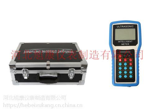 XK-FS手持式防爆超声波液位计 便携式 河北旭康仪表