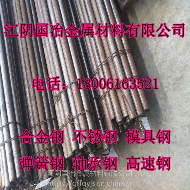 宝应县批发45钢20#无缝管零售商