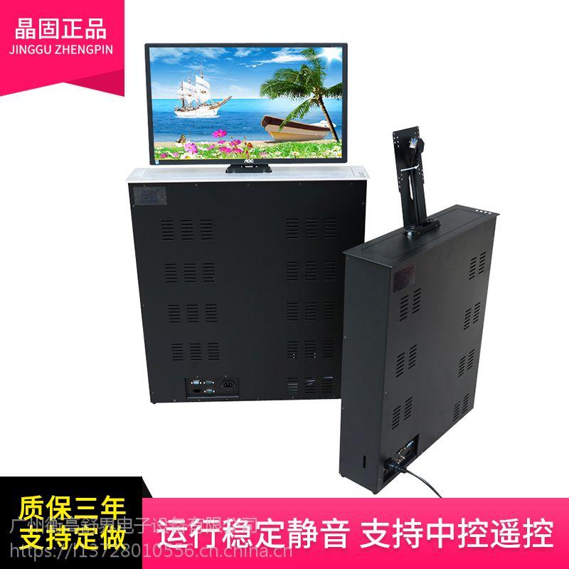 广州晶固JG20-F电动台式机升降电脑架 显示器伸缩支架隐藏会议桌电脑升降器
