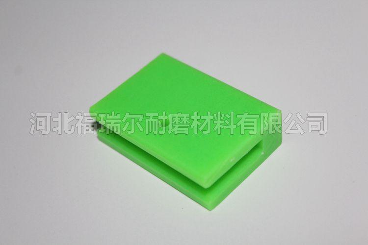 常年供应尼龙6零件 福瑞尔耐低温尼龙6零件厂家