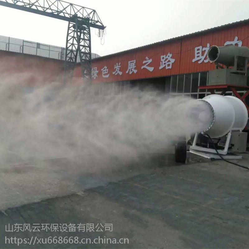 风送式喷雾消毒设备 多功能大气污染防治喷雾机 山东泰安风云环保厂家直销