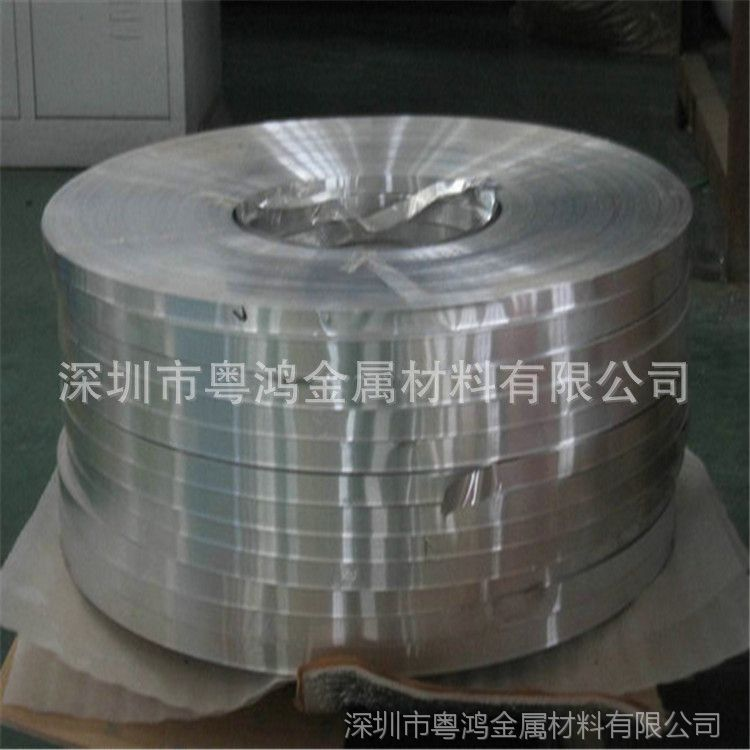 热销1050铝带 纯铝带 变压器专用铝带 电子冲压件铝带 规格全
