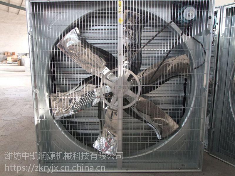 温室大棚通风降温设备-温室风机,玻璃钢负压风机