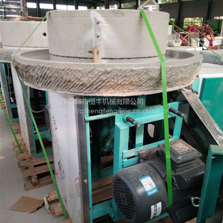 可试机电动石磨面粉机1米 面麸分离玉米面石磨机 创业项目