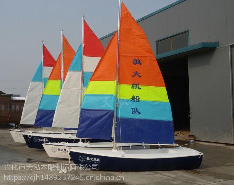 天泓木船厂家销售木质帆船