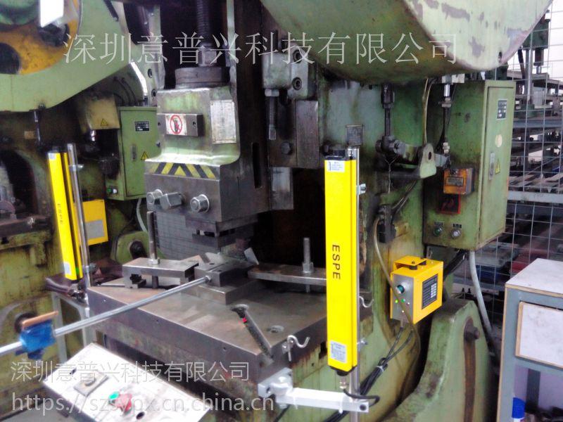 深圳45吨以下冲床用红外线光电保护器ESA 10个点20间距 齿轮可上门改装