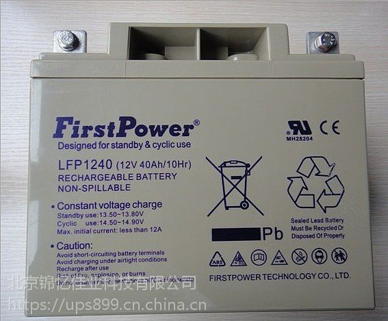 福建一电蓄电池厂家销售LFP1250 UPS电源蓄电池12V50AH价格