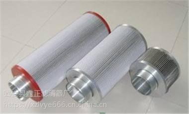 【鑫正】发电站过滤系统黎明油FBX-25×3滤芯