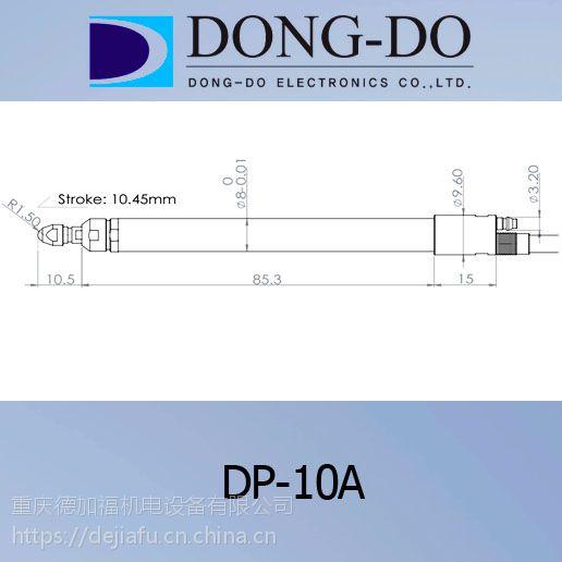 DONGDO 东渡 位移传感器 价格低 DP-10A