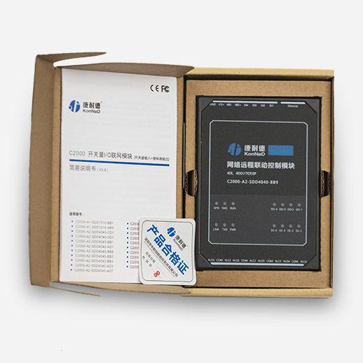 康耐德C2000-A2-SDD4040-BB9联动控制模块 开关量采集控制模块