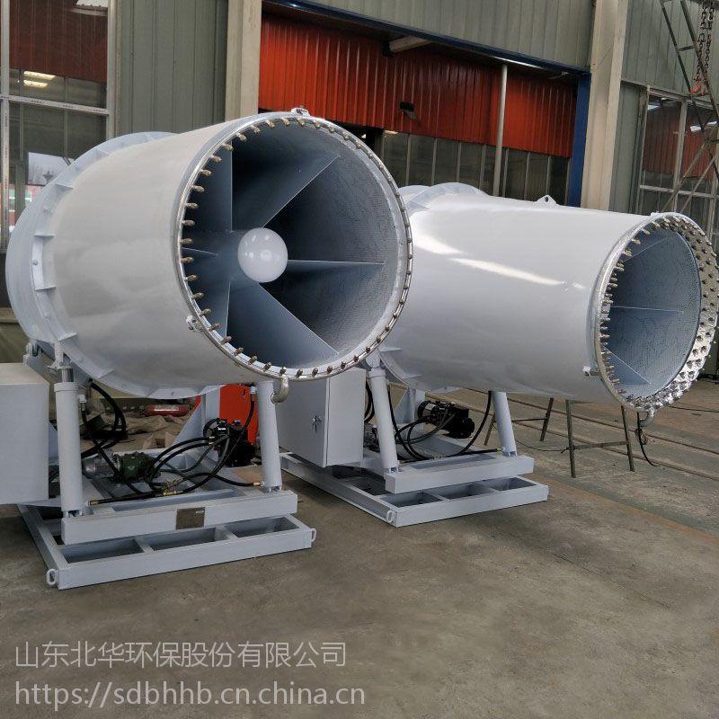 风清东北环境卫生70米吸附式除尘雾炮机粉尘治理方案喷雾机