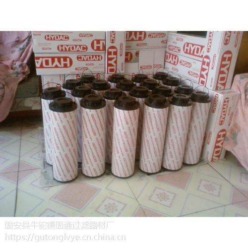 供应贺德克滤芯0251RK010BN2HC