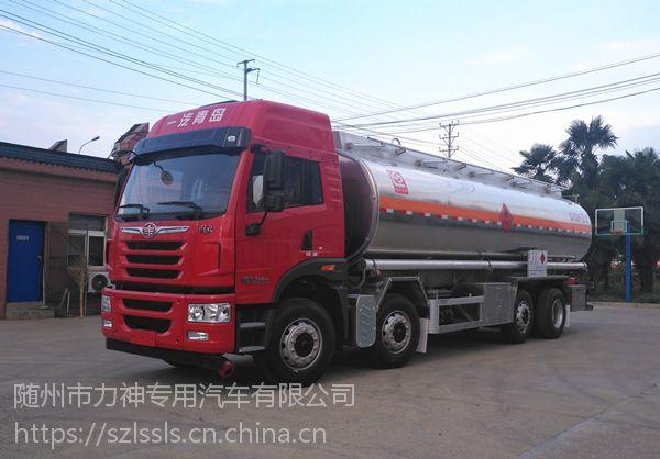 解放前四后六18吨SLS5310GYYC5QA运油车