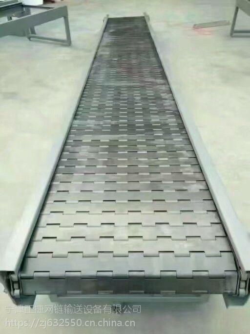 zj304不锈钢烘干机 清洗机 链板式输送机 输送设备选正捷