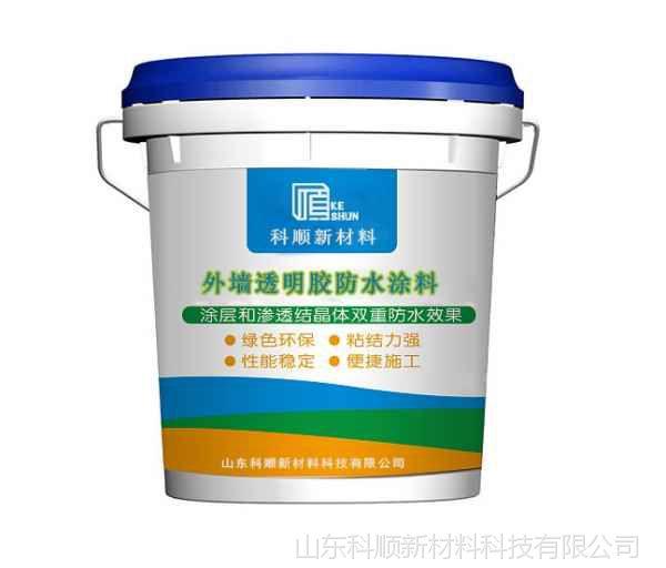山东透明胶防水胶 透明胶防水胶批发