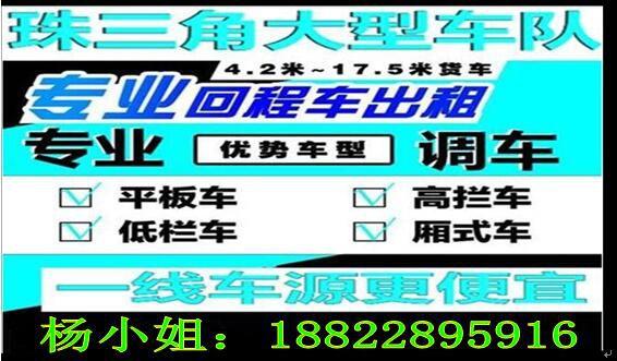http://himg.china.cn/0/4_605_236058_566_331.jpg