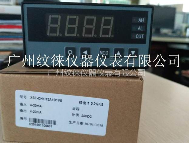 XST-CH1IT0A1B1V0控制器